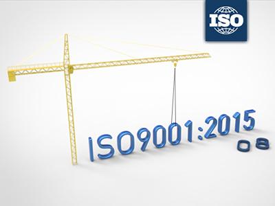 ISO9001:2015标准理解和实施要点
